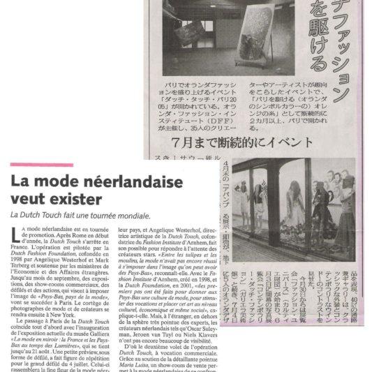 Senken Japan, Journal du Textile 2005