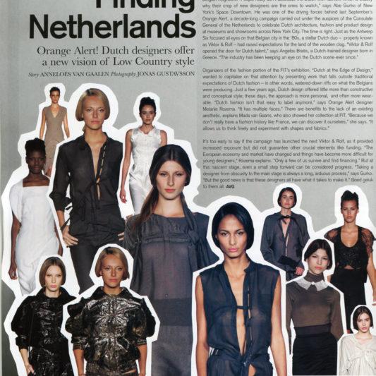 Surveillance Magazine 2005